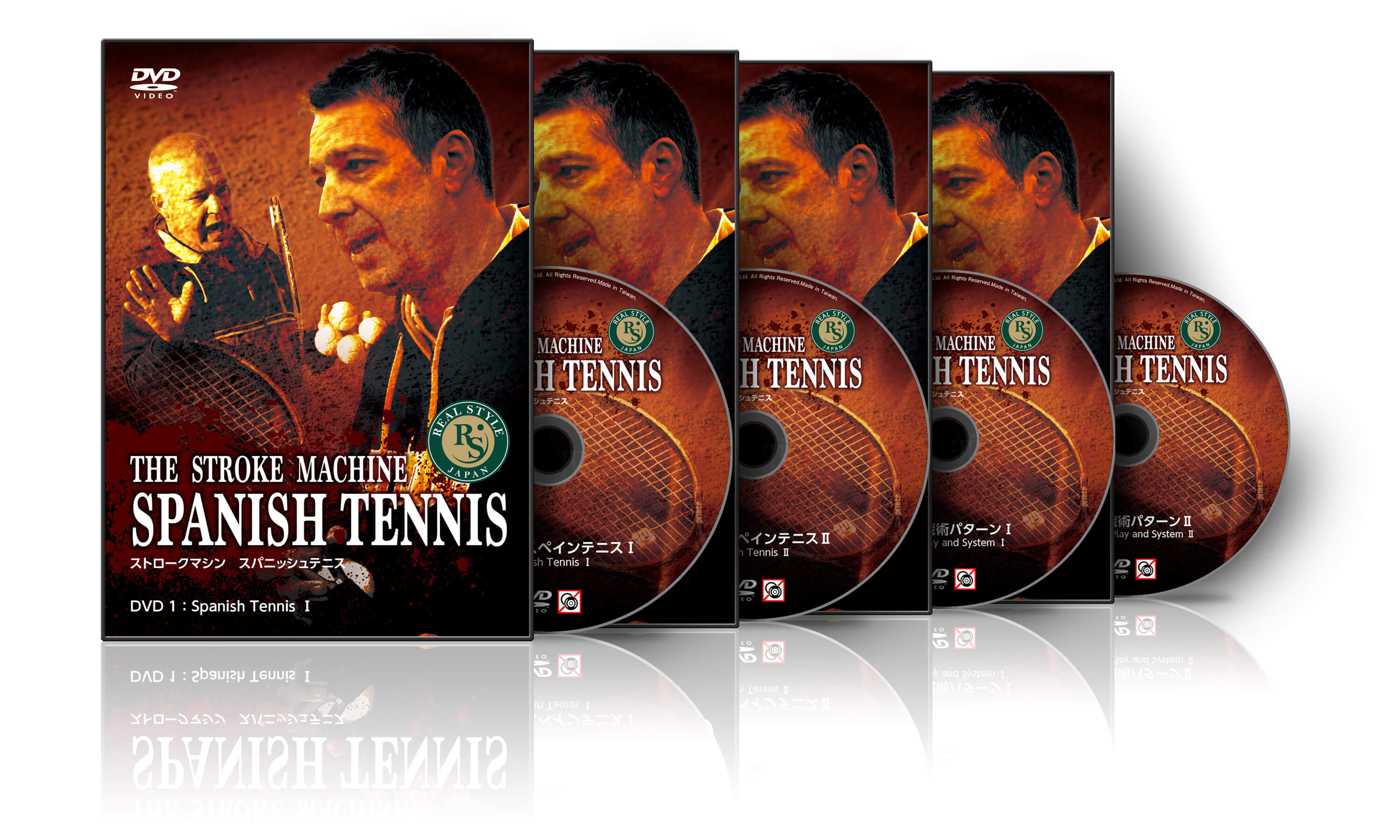 THE STROKE MACHINE SPANISH TENNIS Disc1~4